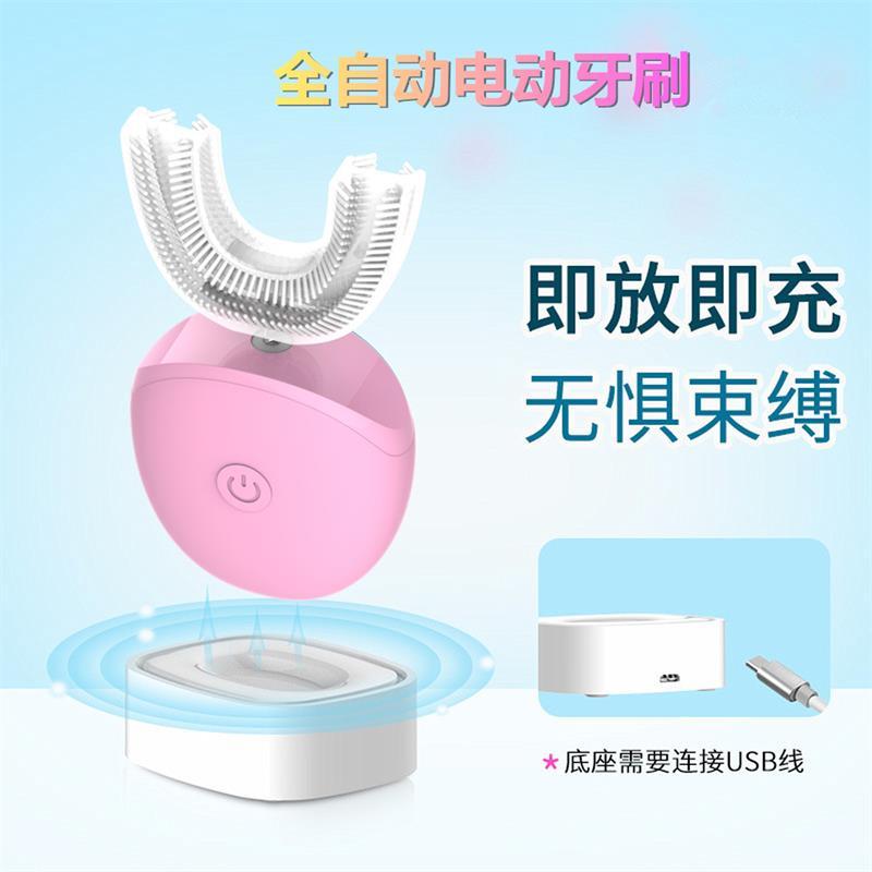 九虹蓝光美白全自动防水智能洁牙懒人牙刷牙套