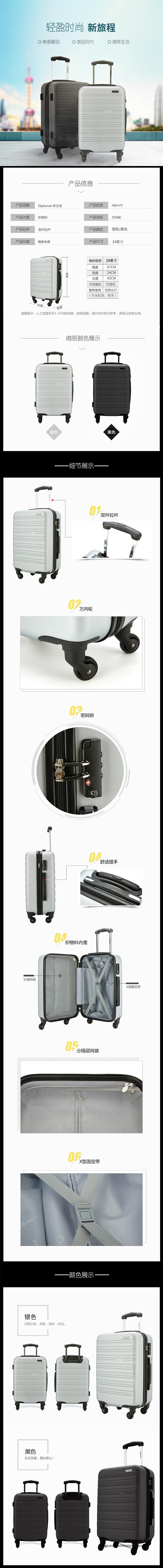 YH-6203银色蓝色_01(2).jpg