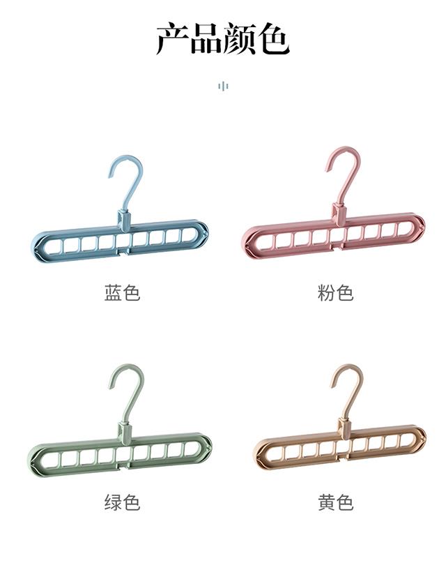 九孔衣架_09.jpg
