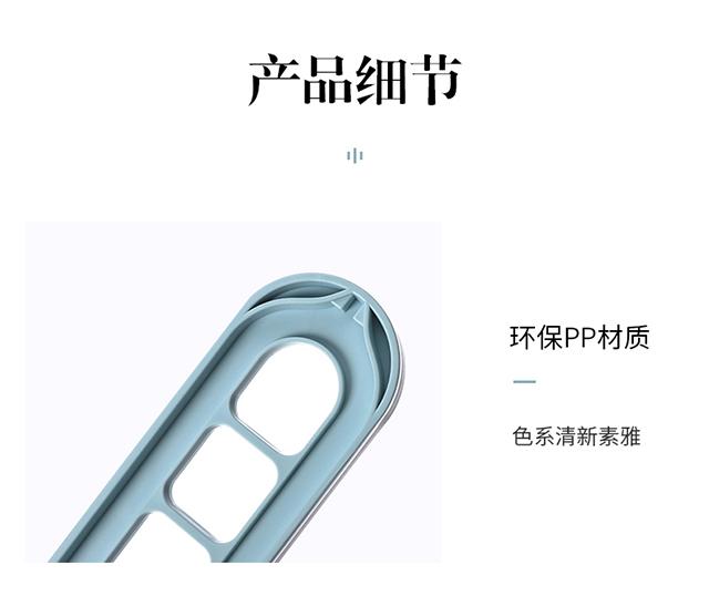 九孔衣架_10.jpg