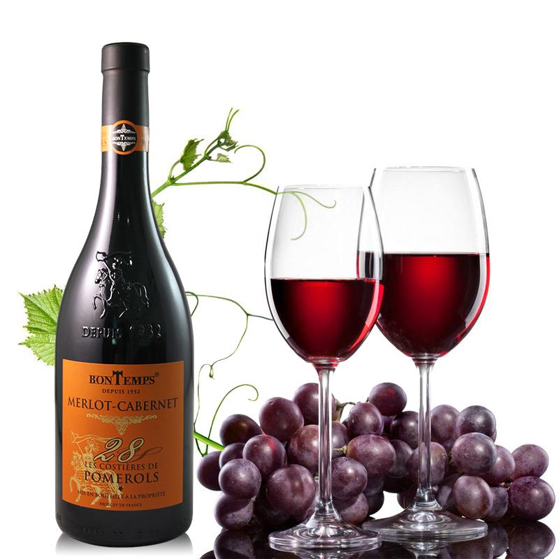 梵特斯28号红葡萄酒750ml 法国进口红酒聚餐婚礼生日送礼