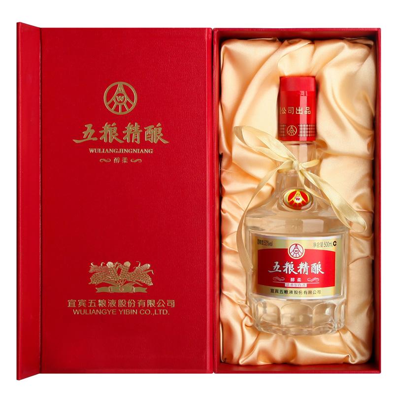 【6瓶整箱】五粮精酿·醇柔浓香型白酒500ml*6瓶整箱装(配3个礼品袋)