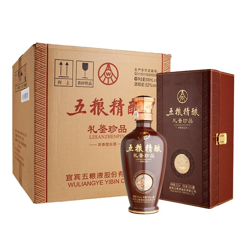 【6瓶整箱】五粮精酿·礼鉴珍品 浓香型白酒500ml*6瓶整箱装(配3个礼品袋)