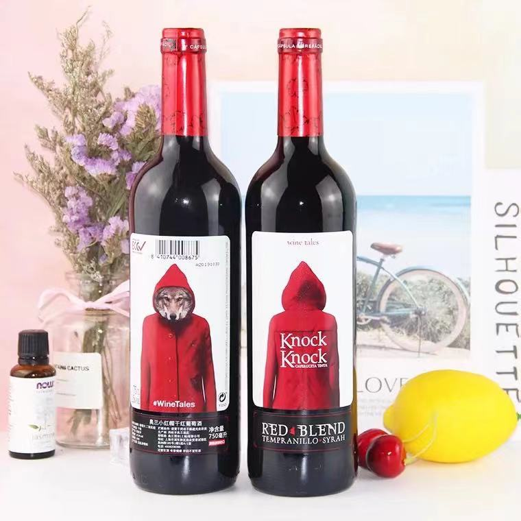 西班牙原瓶进口法定产区DO级红酒 奥兰小红帽干红葡萄酒750ml*2瓶