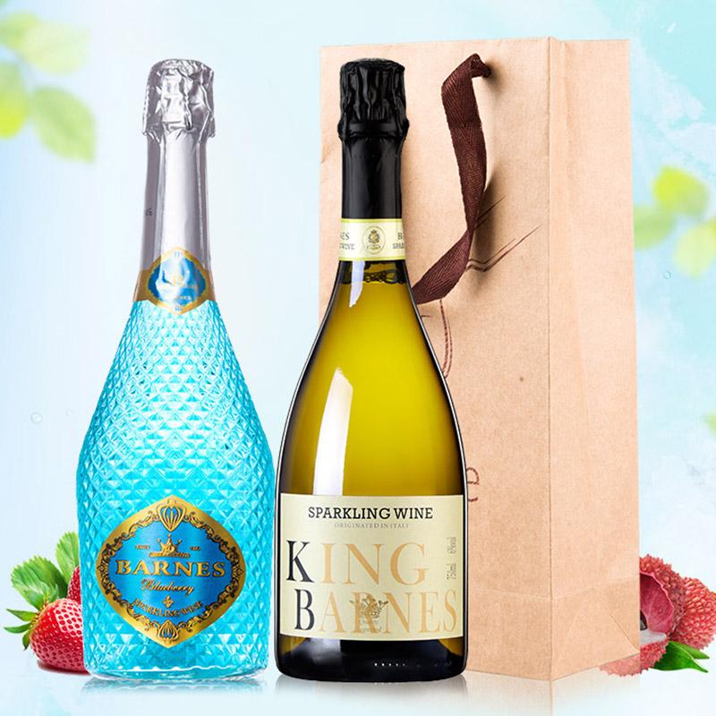 甜型起泡酒组合芭诺斯蓝莓味 葡萄气泡酒750ml*2瓶组合赠礼袋