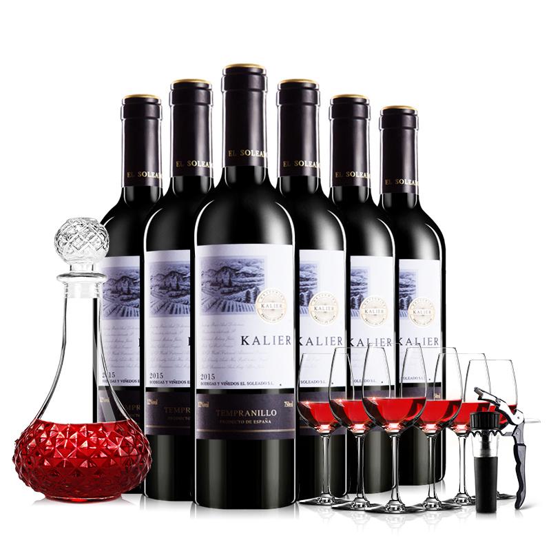 【赠酒具套装】西班牙原瓶进口卡莉娅朱蒂安娜干红葡萄酒750ml*6瓶