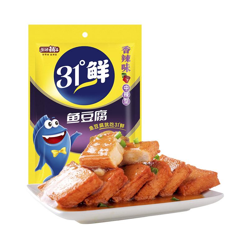 盐津铺子 鱼豆腐(香辣味)85g*3