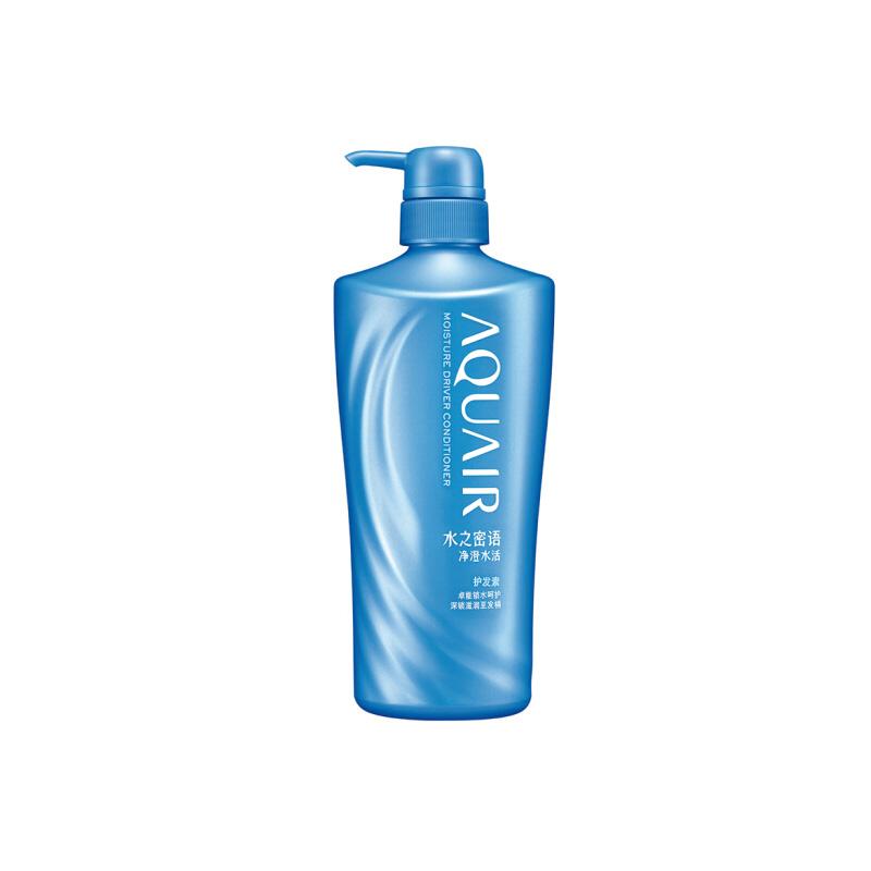 资生堂 水之密语(AQUAIR)净澄水活 护发素 600ml (护发乳改善毛躁)缩水呵护,深锁滋润至发梢。洗发 护发 保养 滋润