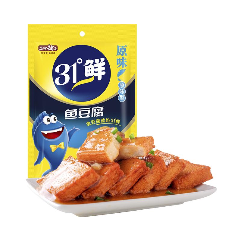 盐津铺子 鱼豆腐(原味)85g*3