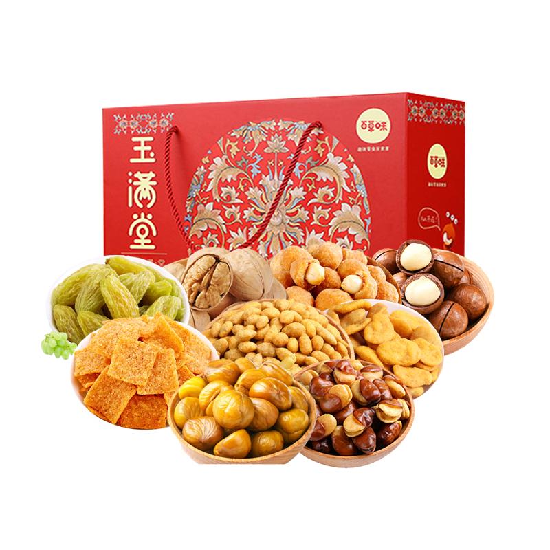 百草味 外婆的灶台坚果礼盒 1208g