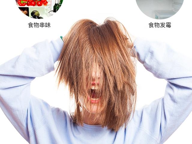 冰箱除味蛋_04.jpg