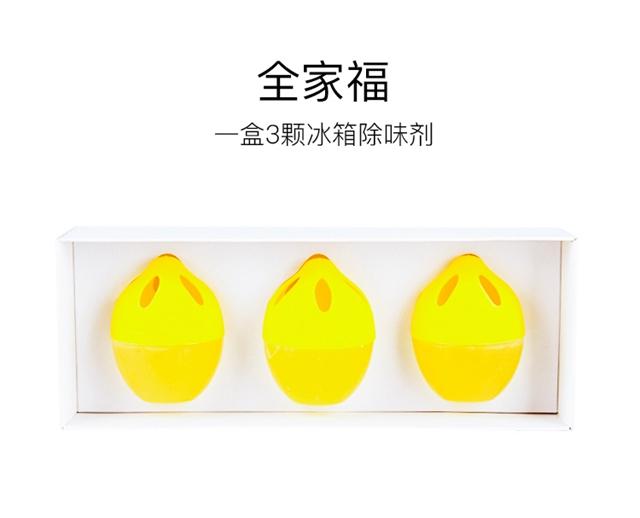冰箱除味蛋_17.jpg