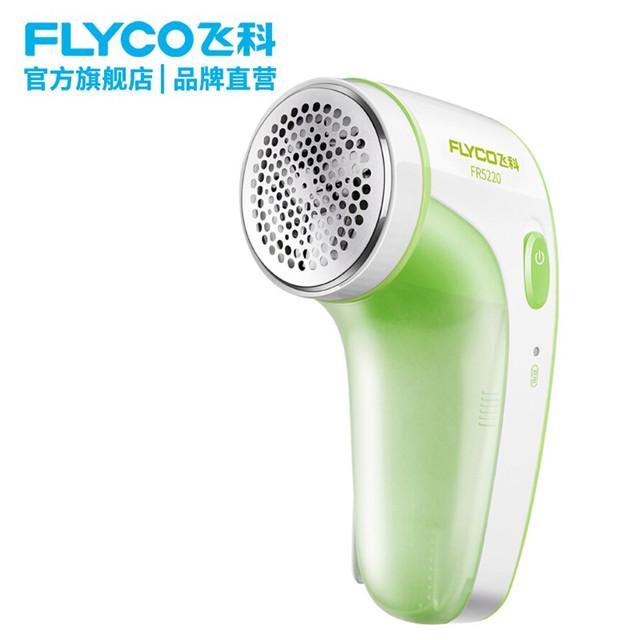 FLYCO飞科 毛球修剪器FR5220