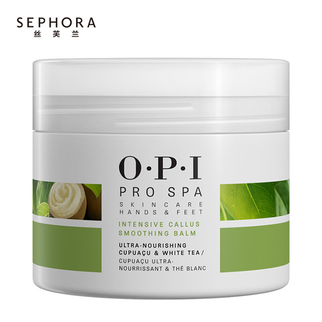 OPI嫩滑膏OPI可可白茶角质软化嫩滑膏(足部)118ml