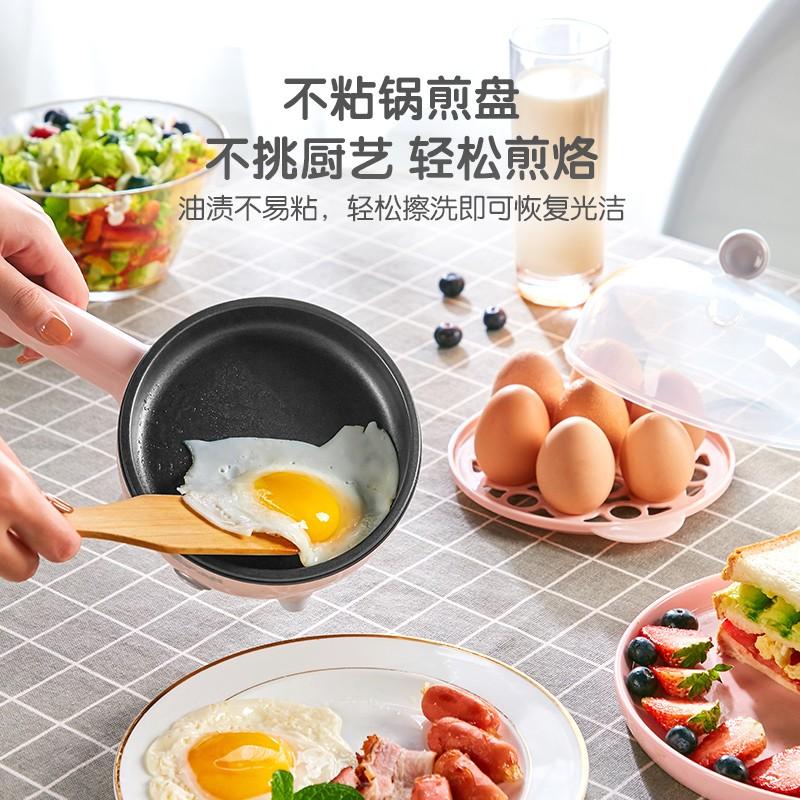 小熊煎蛋器JDQ-B04K2