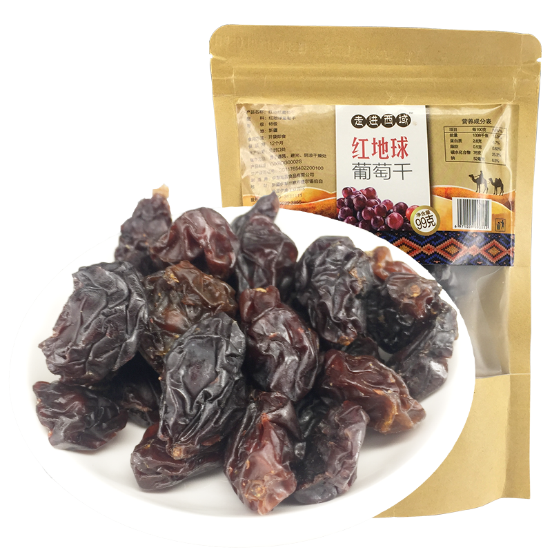 【走进西域】新疆特产红地球有籽葡萄干蜜饯果干休闲零食新疆特产提子大颗粒甜