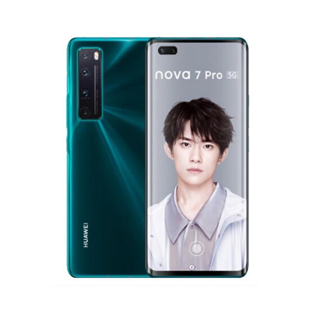 华为HUAWEI nova 7 Pro50倍潜望式变焦四摄  5G手机  全国联保一年
