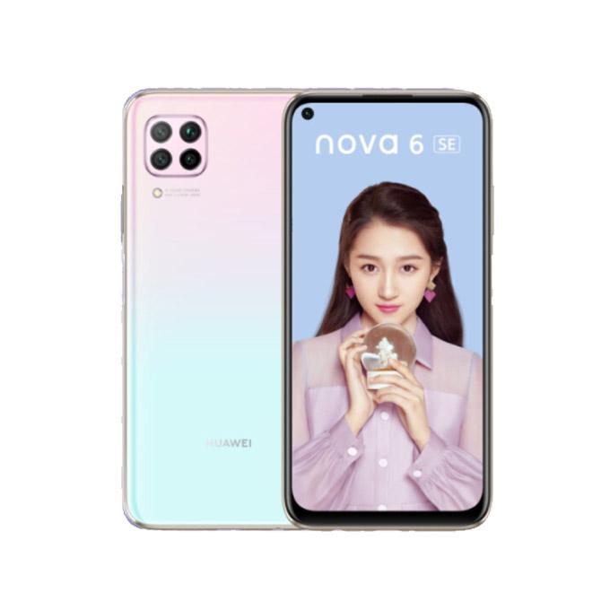 华为HUAWEI nova6 SE 麒麟810芯片  移动联通电信4G手机  全国联保一年