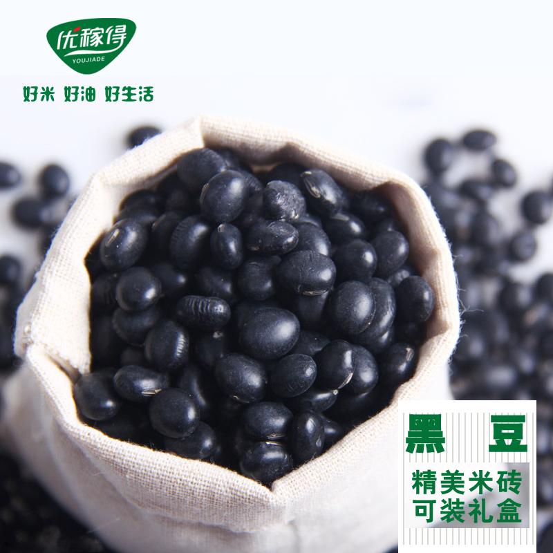 优稼得五谷杂粮黑豆(400g*2盒)