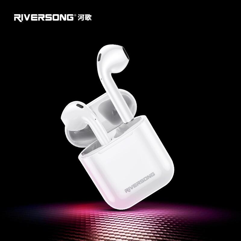 河歌RIVERSONG  Air X5无线蓝牙耳机适用华为小米苹果