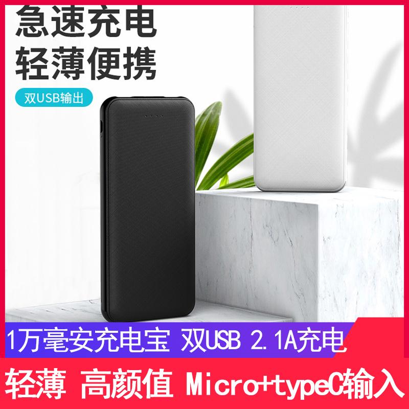 洛克10000毫安聚合物移动电源2.1A双USB轻薄充电宝带电量灯P62pro