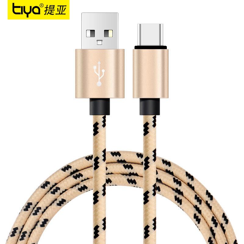 华为荣耀小米数据线2A快速充电线编织线防缠绕适用于华为荣耀小米type-C接口手机 1米