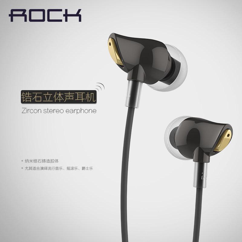 洛克立体声音乐耳机纳米锆石手机通用入耳式线控语音通话耳机1.2米