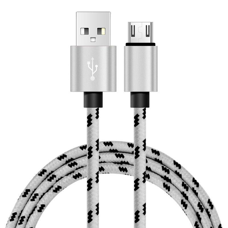 提亚安卓MicroUSB数据线1.5A快速充电线防缠绕编织线 1米