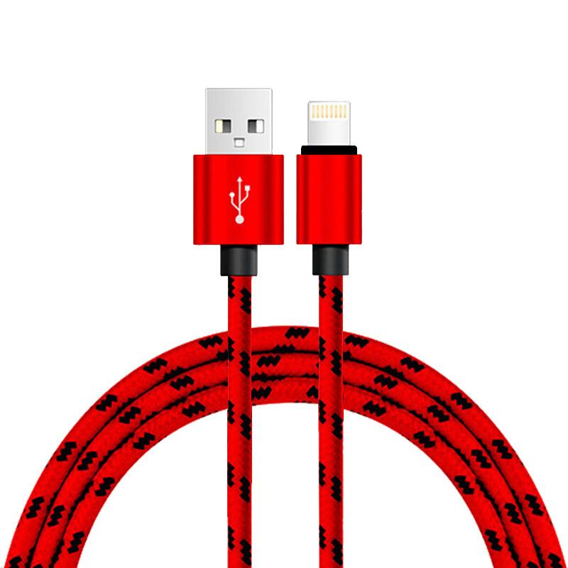 苹果数据线lightning接口充电线编织线防缠绕2A快速充电适用于iphoneXs Max/iphoneXS/iphoneX 1米