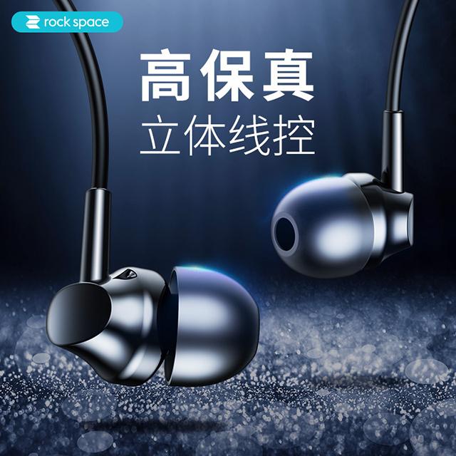 ROCK洛克高保真立体声线控带麦有线耳机3.5mm接口音乐耳机入耳式手机耳机 黑色