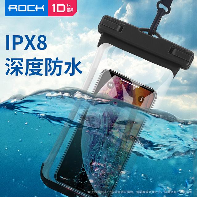 ROCK洛克手机防水袋防水套防水包 触屏水下拍照外卖快递游泳深水潜水大号 苹果XSMax华为P30pro小米9通用