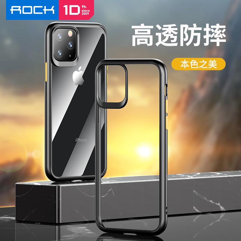 洛克苹果手机iphone11/11pro/11promax保护套手机壳优盾pro透明款防摔软边