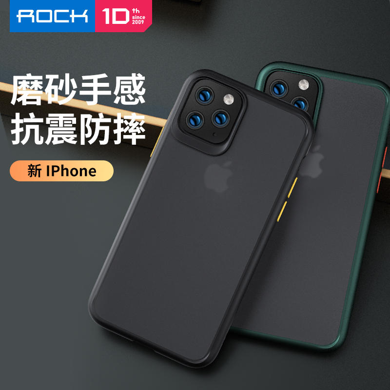洛克苹果手机iphone11promax保护套金刚防摔手机壳优盾pro磨砂款