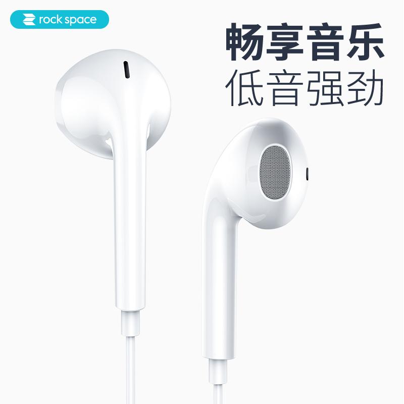洛克有线耳机3.5mm接口线控带麦音乐手机耳机ES03乐优