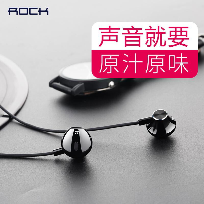 洛克耳机入耳式有线线控运动耳麦游戏吃鸡电脑音乐魔音K歌乐畅H1