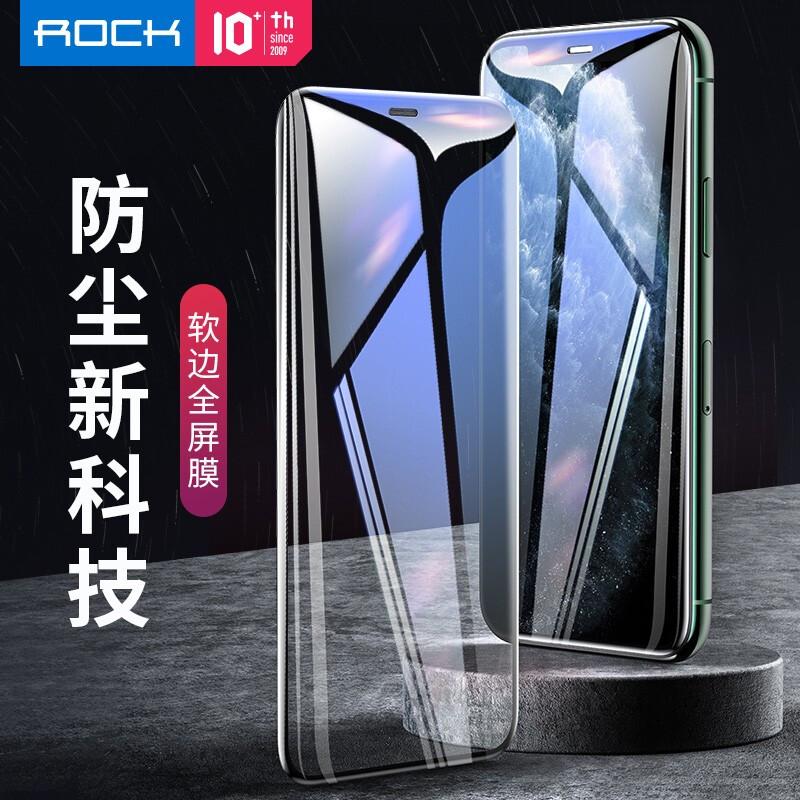 洛克苹果手机iphone11pro max软边蜂窝防尘曲面贴膜