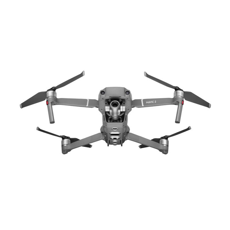 """大疆(DJI)无人机 """"御""""Mavic 2 变焦版 新一代便携可折叠无人机 4K高清航拍无人机航拍器"""