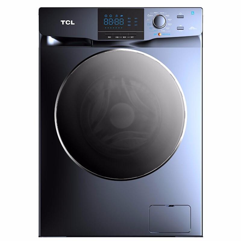 TCL 10公斤 滚筒洗衣机 大容量 变频滚筒 XQG90-123071B星云蓝