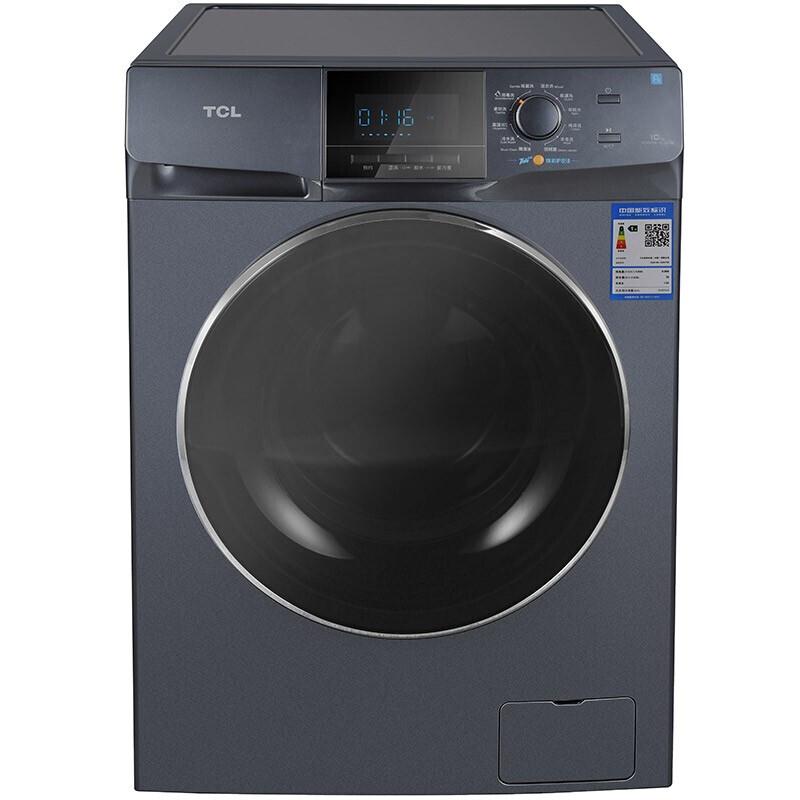 TCL 10公斤 滚筒洗衣机 大容量 变频滚筒 XQG100-123071B 星云蓝