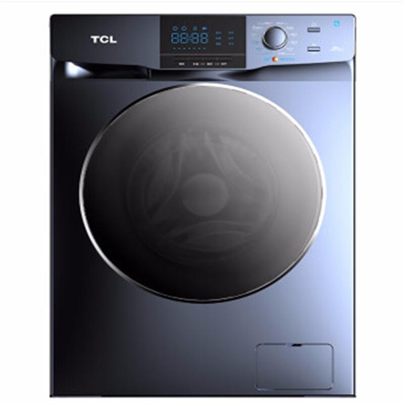 TCL 8.5公斤全自动变频滚筒洗衣机XQG85-123071HB星云蓝(线下同款)