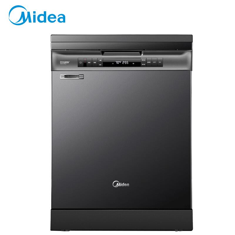 美的(Midea)H5柜式洗碗机