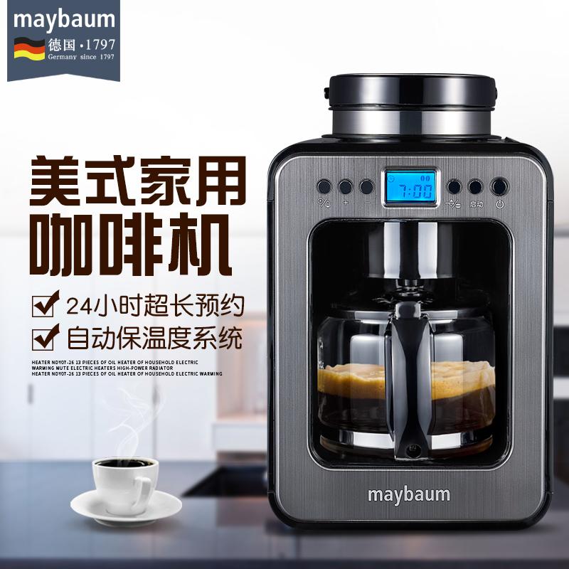 五月树意式磨豆迷你咖啡机M380