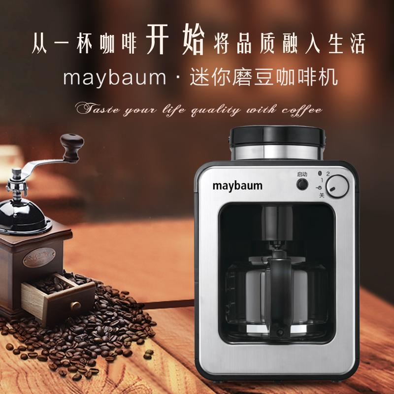 五月树意式磨豆迷你咖啡机M350