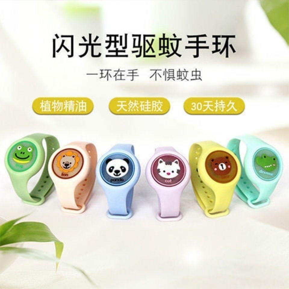 3个装卡通发光闪光驱蚊手环儿童夏季随身防蚊植物手环