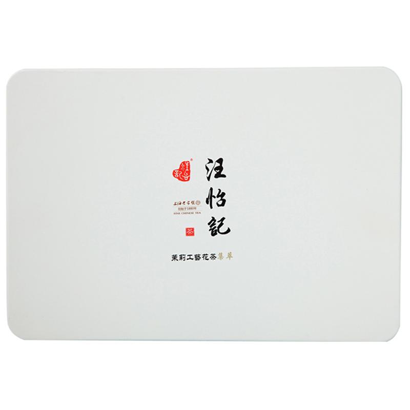 汪怡记茉莉工艺花茶礼盒