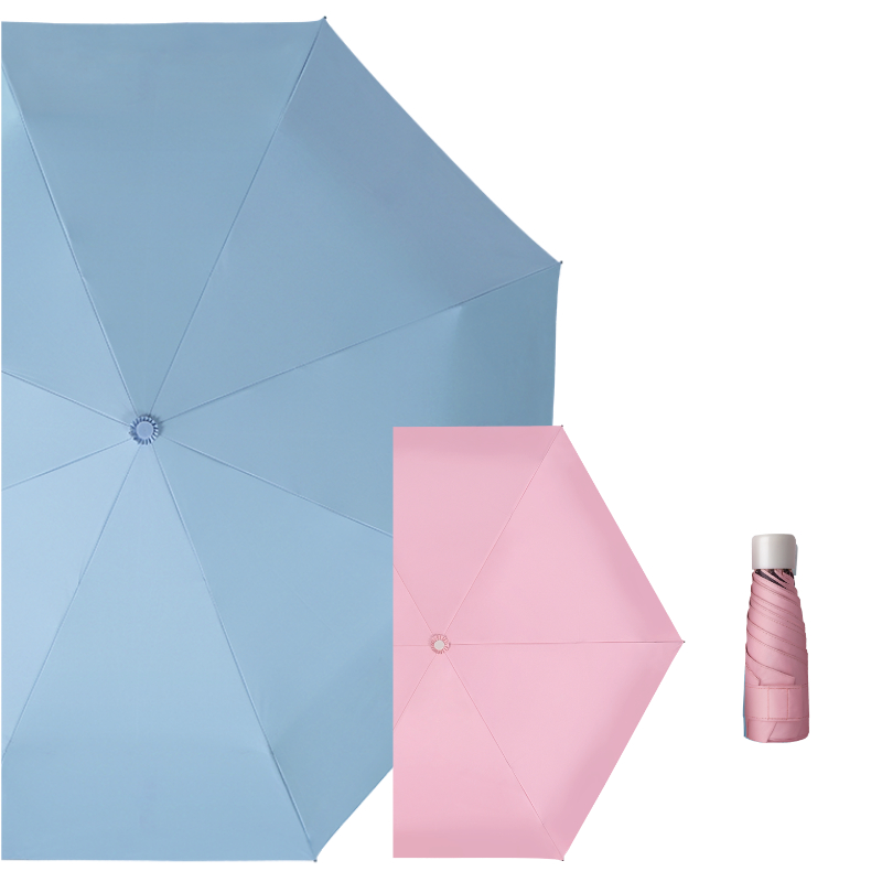 uchino内野清馨系列五折伞晴雨两用