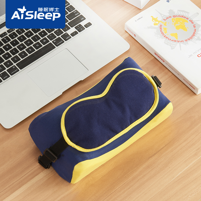 睡眠博士(AiSleep)颈枕U枕记忆枕 午睡枕眼罩护颈二合一多功能成人颈椎枕 26*13*11cm