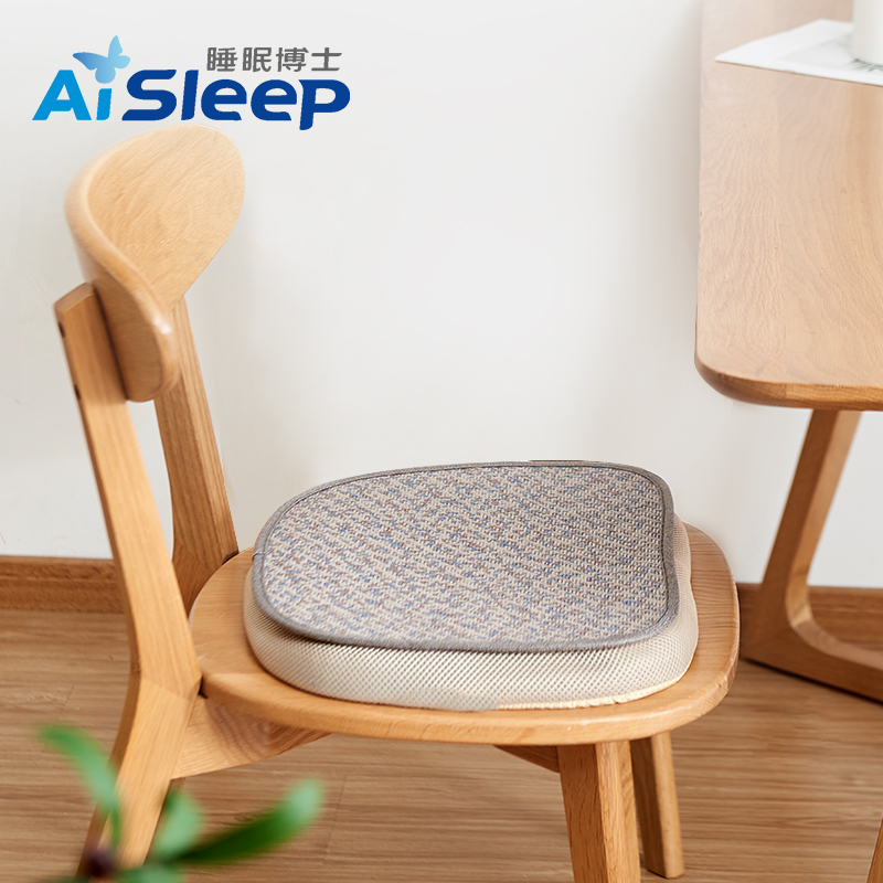 AiSleep睡眠博士减压坐垫藤席硅胶坐垫夏凉坐垫 办公室椅子坐垫