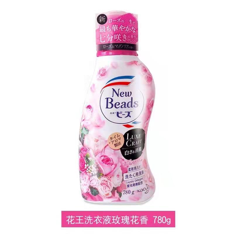 日本kao花王柔顺洗衣液玫瑰香无荧光剂含柔顺剂780g
