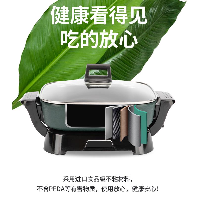 【可拆卸】翰乐炊腾多功能电热锅HL-X15食客优宠30 送铲子